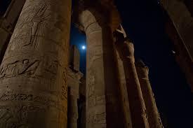 fases lunares egipto